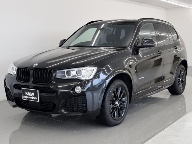 BMW X3 セレブレーションエディションブラックアウト 黒革 限...