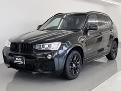 BMW X3セレブレーションエディションブラックアウト 黒革 限定車