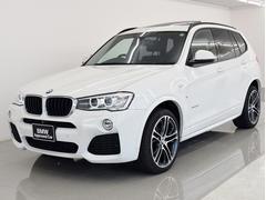 BMW X3xDrive 20d Mスポ黒革 SR MパフォOP20AW