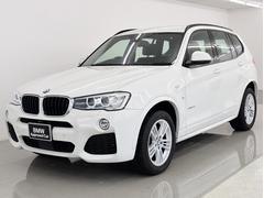BMW X3xDrive 20d Mスポーツ AアクティブP ACC