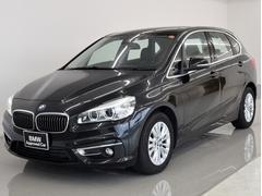 BMW218iアクティブツアラー ラグジュアリー 黒革 Dアシ