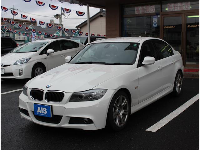 BMW 3シリーズ 320i Mスポーツパッケージ (なし)