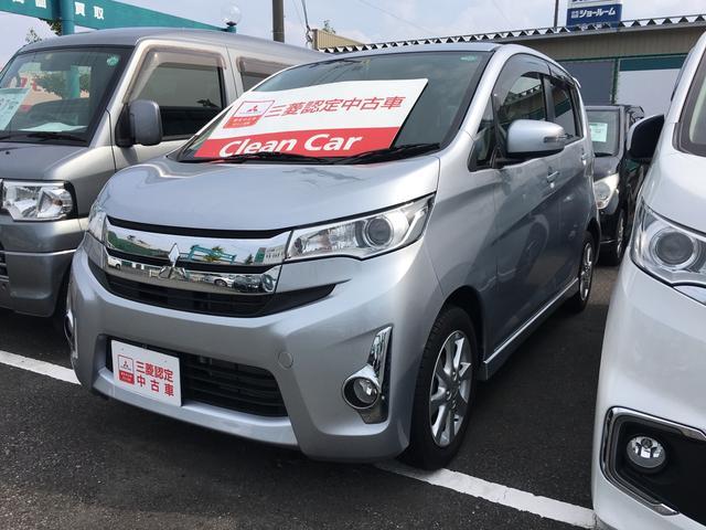 三菱 eKカスタム G 4WD スマートキー バックカメラ (車検...