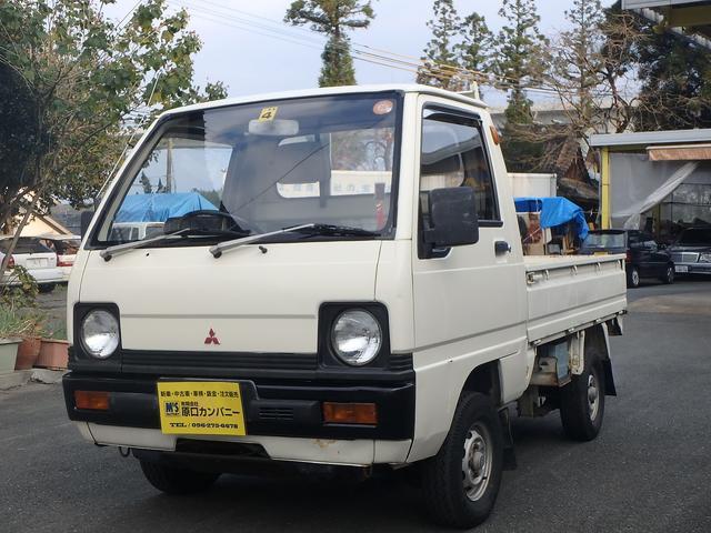 三菱 ミニキャブトラック SDX ...