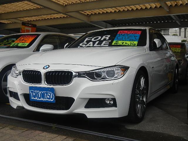 BMW 3シリーズ 328i Mスポーツ HDDナビ レザーシート...