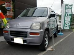 Zターボ スーパーエモーション4WD Goo鑑定済 安心保証付
