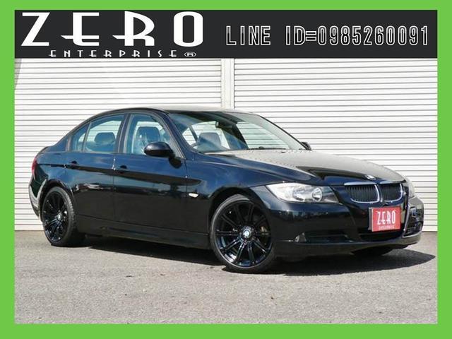 BMW 3シリーズ 323i ハイラインパッケージ黒本革 HDDナ...