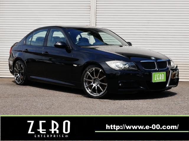 BMW 3シリーズ 320i MスポーツP 18BBSアルミ HD...