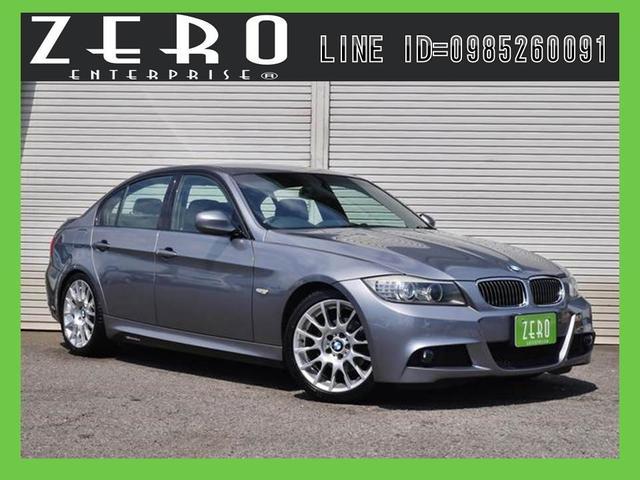 BMW 3シリーズ 320i MスポーツP後期直噴ENG純正HDD...