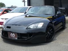 S2000ベースグレード 車高調 無限ハードトップ フロントバンパー
