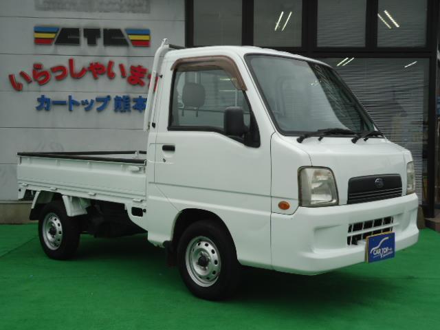 スバル サンバートラック TB 三方開 4WD (検29.8)