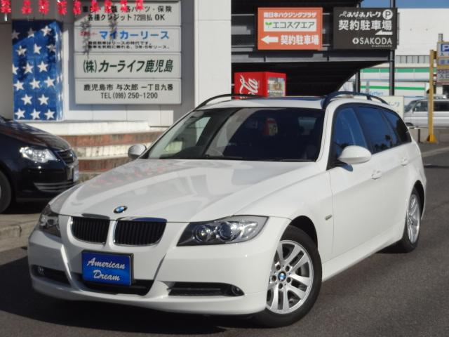 BMW 3シリーズ 320iツーリング ハイライン サンルーフ 黒...