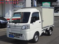 ハイゼットトラック保冷車 AC PS AT車