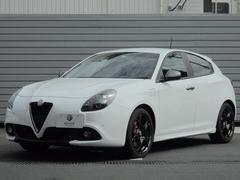 アルファロメオ ジュリエッタヴェローチェ 新車保証継承 フラウレザー 地デジナビ ETC