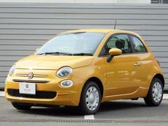 フィアット 5001.2 ポップ 後期型 新車保証継承 登録済未使用車