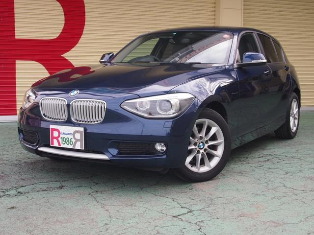 BMW 1シリーズ 116i スタイル ブラックハーフレザー アイ...