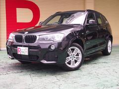 BMW X3xDrive 20d Mスポーツ インテリジェントセフティ