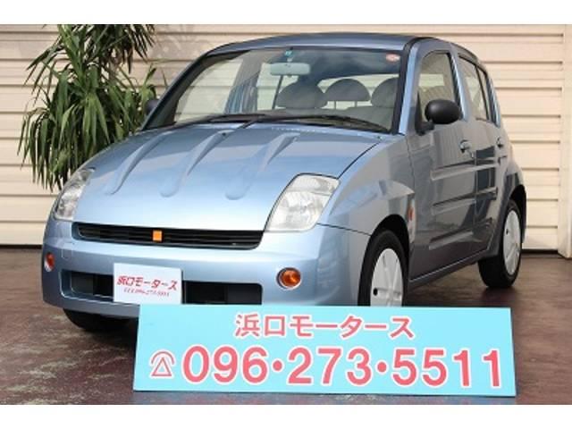 トヨタ ベースグレード ベンチシート タイミングチェーン式