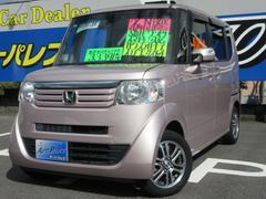 N BOXG・Lパッケージ 電動スライド 純正ナビTV サイドエアバッ