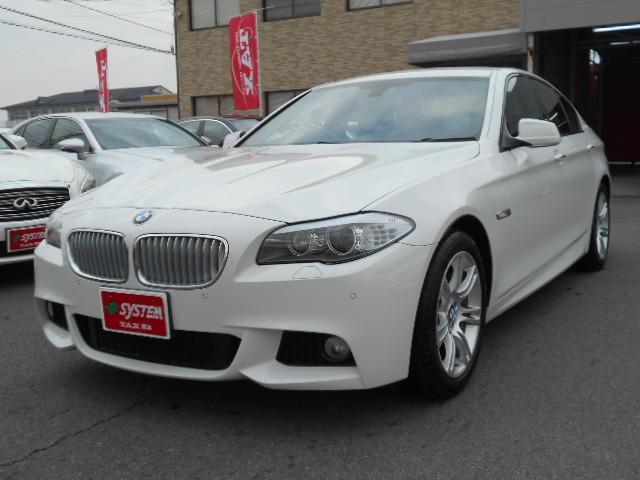 BMW 5シリーズ アクティブハイブリッド5 Mスポーツパッケージ...