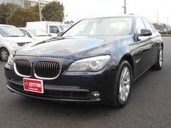 BMW740i コンフォートパッケージ プラスパッケージ 禁煙車