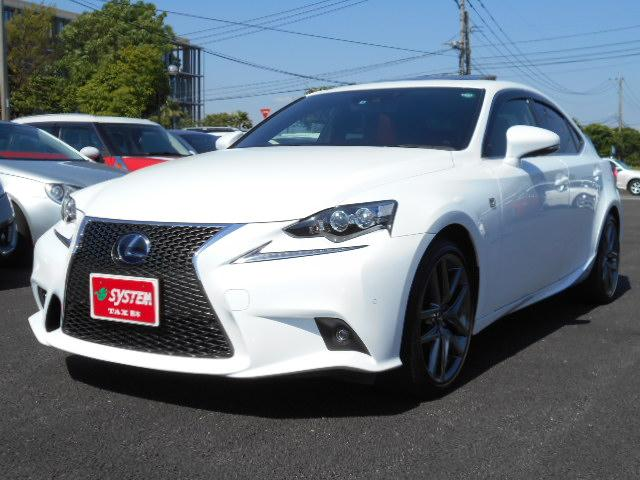 lexus is is300h f sport 2013 pearl white 33 072 km details japanese used cars goo net. Black Bedroom Furniture Sets. Home Design Ideas