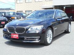 BMW750Li サンルーフ 黒革シート 19インチアルミ 禁煙車