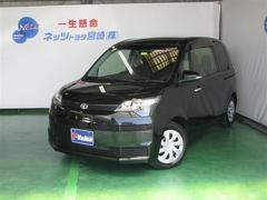 スペイドY T Value車