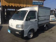 ハイゼットトラック 冷蔵付き移動販売車 全国納車無料(ダイハツ)
