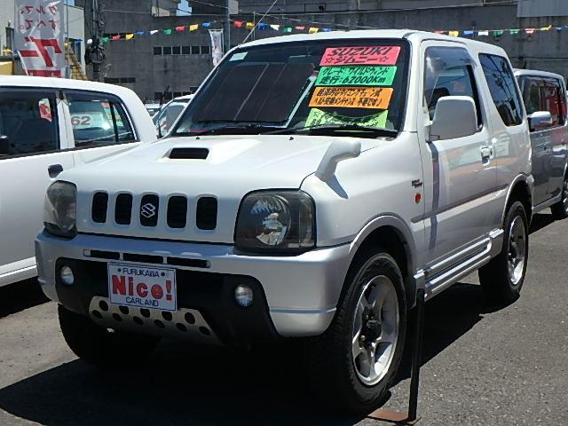 スズキ ワイルドウインド ターボ 4WD 16インチアルミ CDMD