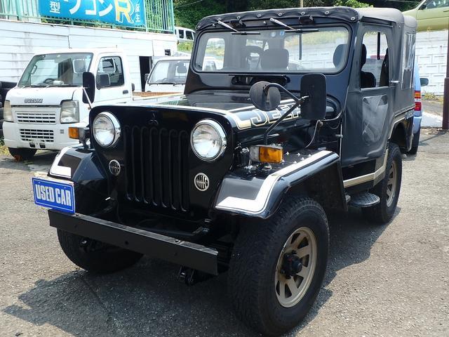 三菱 キャンバストップ ゴールデンブラック J53