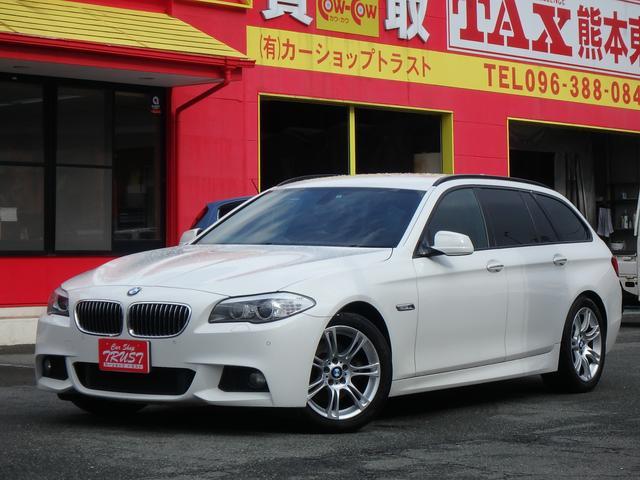 BMW 5シリーズ 528iツーリング Mスポーツパッケージ 純正...