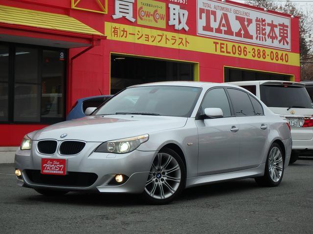 BMW 5シリーズ 530i Mスポーツパッケージ 純正ナビ ハー...