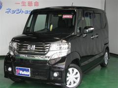 N BOXカスタムG T Value車 メモリーナビワンセグTV