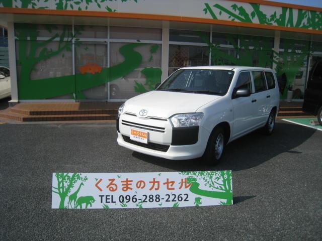 トヨタ UL ナビ バックカメラ ETC ドライブレコーダー