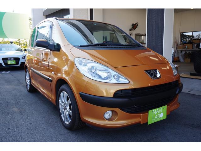 ナビラボの車両は公正な第三者機関が検査済みで安心!今月の目玉車!!上質下取り車をお買得価格でご案内致します