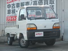 アクティトラック4WD 4速ミッション Tベルト交換済み