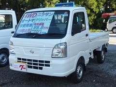 NT100クリッパートラックDX 届出済未使用車 4WD オートマ車 エアコン パワステ