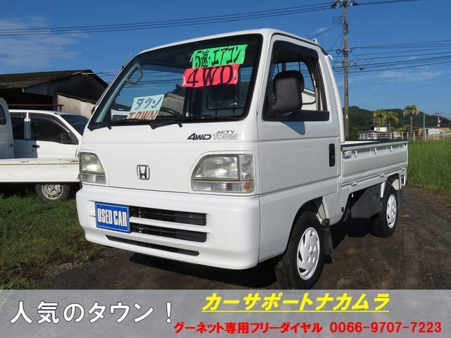 ホンダ タウン エアコン 5速 4WD