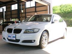 BMW320iスタイルエッセンス 専門整備 半年保証付き