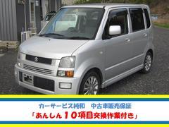 ワゴンRRR−DI ターボ HID 純正エアロ アルミ 新品タイヤ付