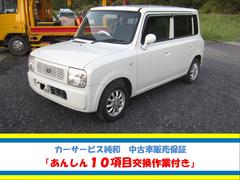 アルトラパンベンチシート CD アルミ キーレス 新品タイヤ付