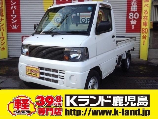 三菱 ミニキャブトラック VX−SE 4WD パワステ エアコン ...