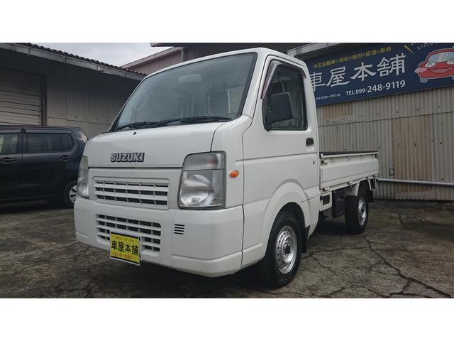 スズキ キャリイトラック FC エアコン パワステ 4WD (車検...
