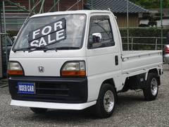 アクティトラック 両席スピーカー CDデッキ エアロ カスタム済(ホンダ)