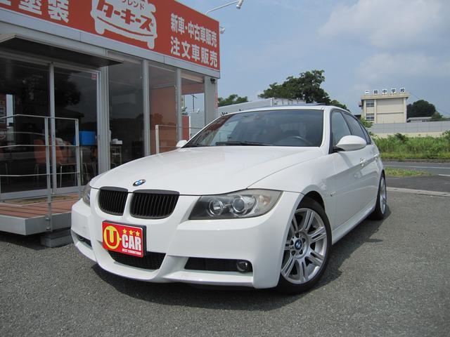 BMW 3シリーズ 323i Mスポーツパッケージ (車検整備付)