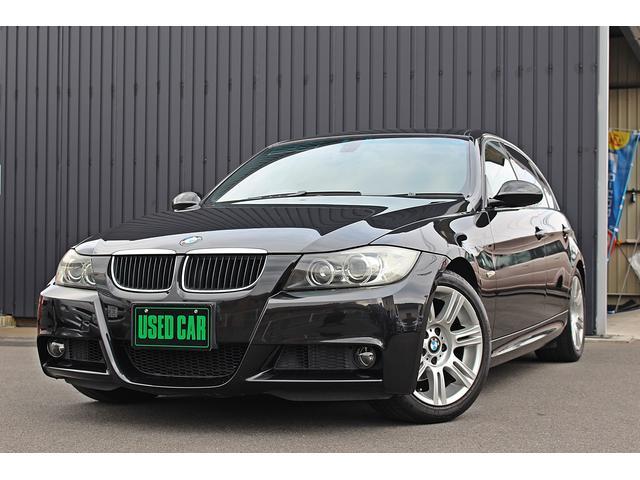 BMW 3シリーズ 320i Mスポーツパッケージ ナビ キセノン...