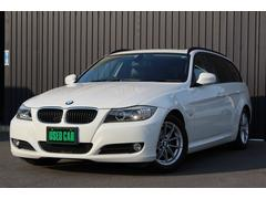 BMW320iツーリング サンルーフ キセノン 禁煙車
