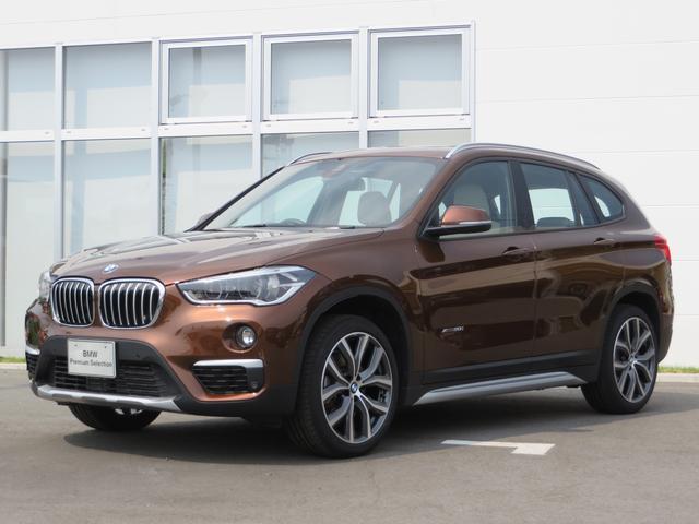 BMW X1 xDrive 20i xライン 当社デモカー 認定中...