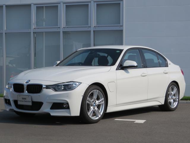 BMW 3シリーズ 330e Mスポーツ 当社デモカー 認定中古車...